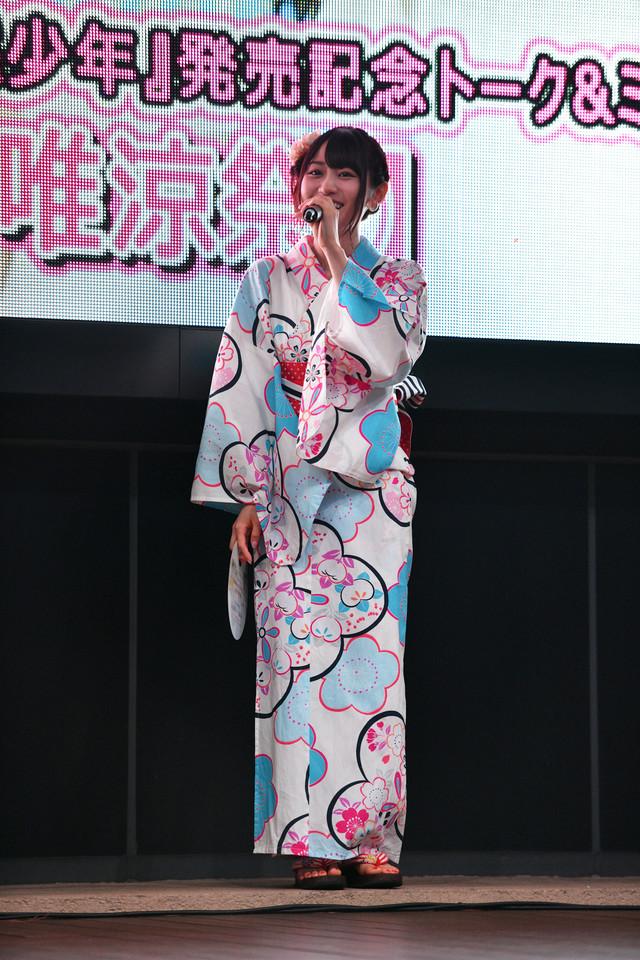 성우 오구라 유이의 사진, 만 23세 생일 기념 이벤트에서