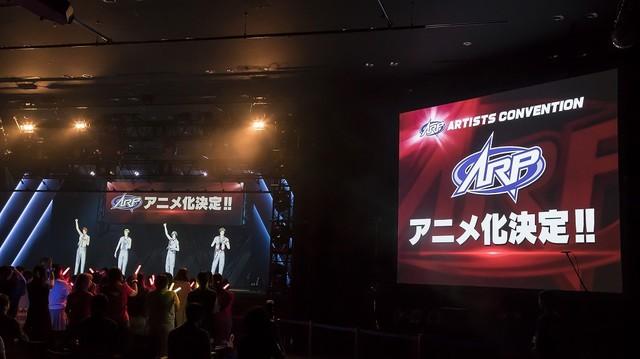 AR 댄스 보컬 그룹 ARP의 애니메이션화가 결정되..