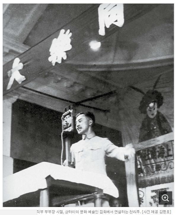 """천리푸,""""중일전쟁은 소련의 작품이었다.""""??"""
