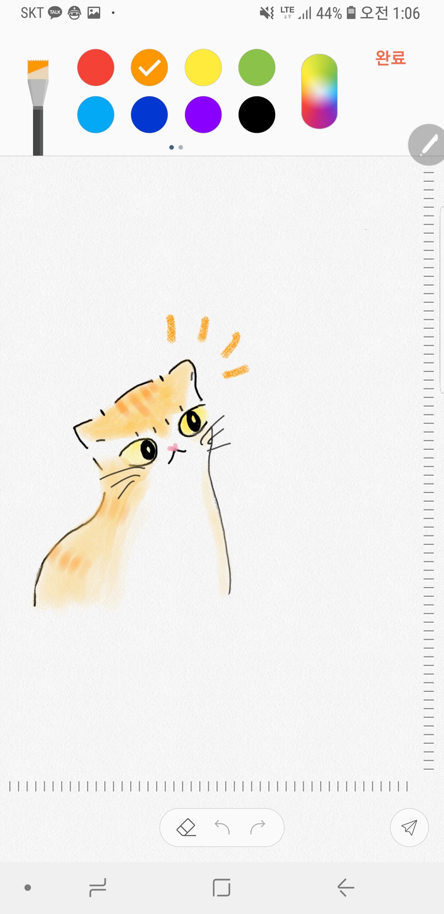 고양이 그림_노트8