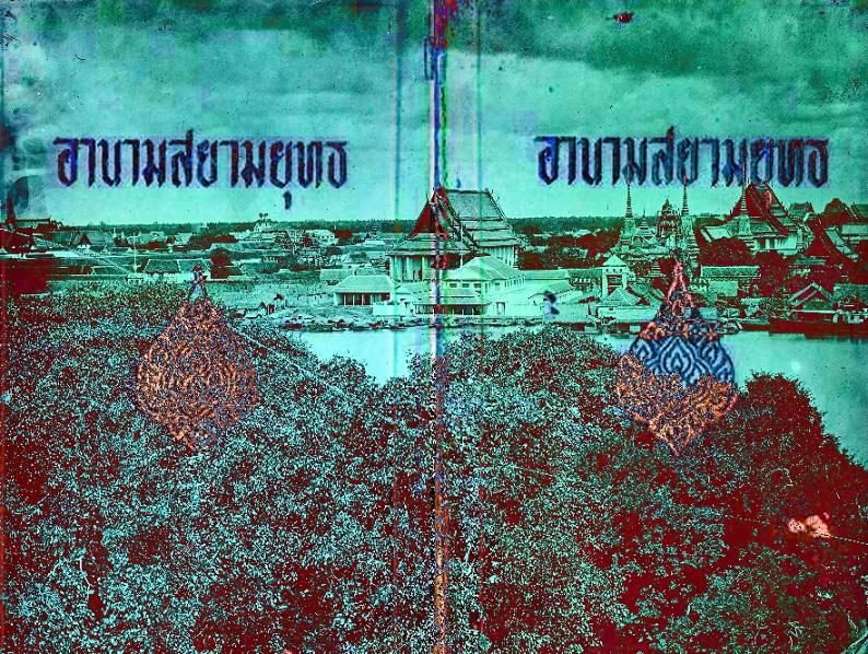 베트남의 캄보디아 병탄시기를 재고하다 (6): 의복..