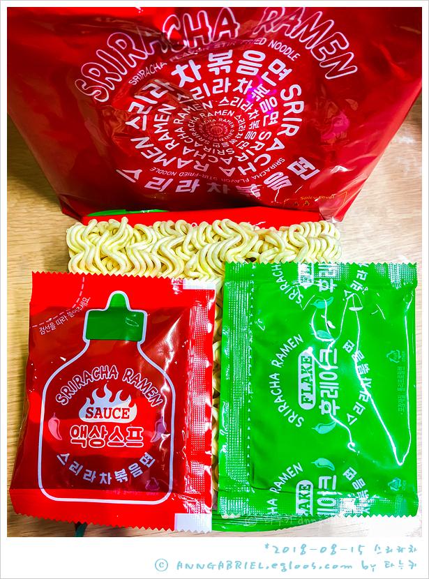 [삼양] 동남아의 맛~ 스리라차 볶음면