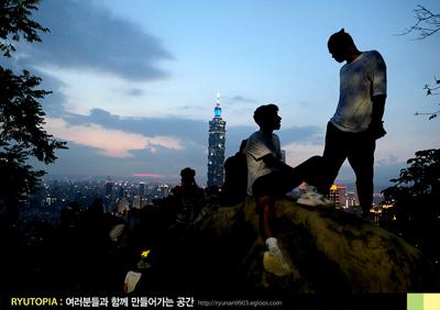 2018.9.6. (15) 샹산(象山)에서 바라보는 타이베..