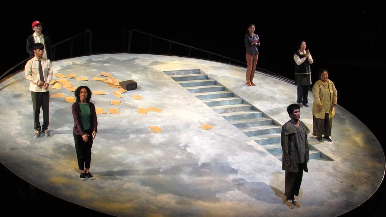 연극 그믐 또는 당신이 세계를 기억하는 방식