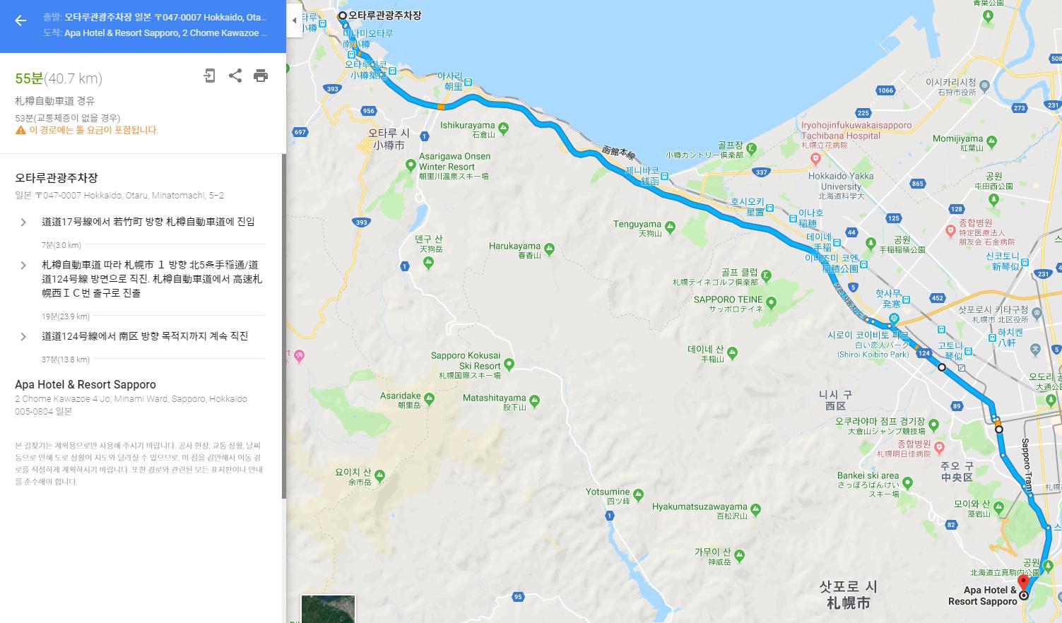 두 번째 홋카이도 여행(6) - 삿포로에서의 이틀,..